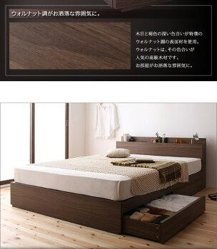 収納機能付き収納付きベッド棚付きコンセント付き収納ベッド【General】ジェネラル【フレームのみ】セミダブルサイズセミダブルベッドセミダブルベット