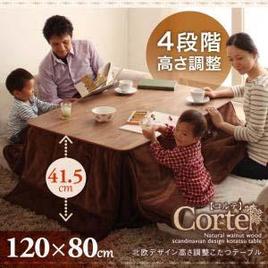 4段階で高さが変えられる!北欧デザイン高さ調整こたつテーブル【Corte】コルテ/長方形(120×80)()