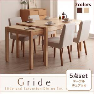 スライド伸縮テーブルダイニング【Gride】グライド5点セット(テーブル+チェア×4)()