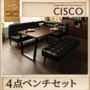 ヴィンテージスタイル・リビングダイニングセット【CISCO】シスコ/4点ベンチセット()