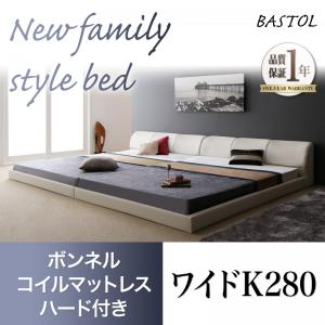 モダンデザインレザーフロアベッド【BASTOL】バストル【ボンネルコイルマットレス:ハード付き】ワイドK280()