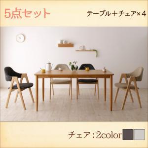天然木 北欧ナチュラルデザイン ダイニング【Tiffin】ティフィン/5点セット(テーブル+チェア×4)(代引不可):e-バザール