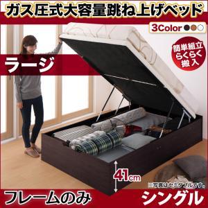 シングルベッド 簡単組立 らくらく搬入_ガス圧式 大容量 跳ね上げベッド Mysel マイセル ベッドフレームのみ 縦開き シングル 深さラージ 跳ね上げ式 収納付きベッド べット シンプル 簡単組