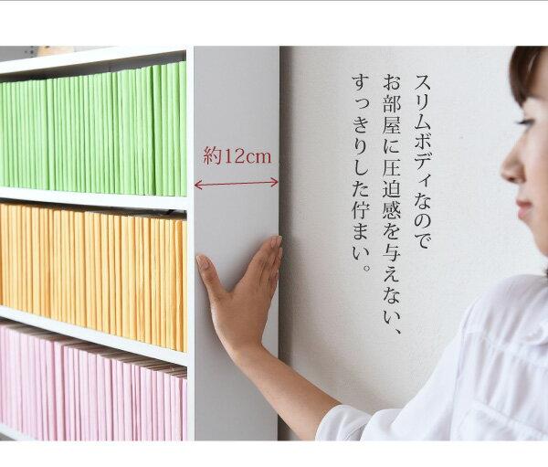 文庫本収納ラック 1cmピッチ 大容量 木製 幅150 700冊以上 ワイド 高さ 180 薄型 ブックシェルフ 書斎収納