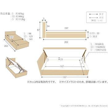 フラットヘッドボードベッド〔グリフィン〕跳ね上げ横開きシングルベッドフレームのみ