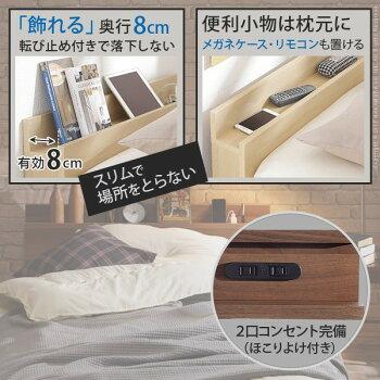 敷布団でも使えるベッド〔アレン〕ダブルサイズ+国産3層敷布団セット