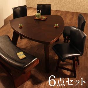 【送料無料】 ダイニング家具 アジアン家具 モダン ダイニング 縁〜EN /6点セット(テーブル+回転チェア×4+ベンチ) ダイニングテーブルセット ダイニング6点セット 三角テーブル 木製テーブル