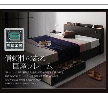モダンライト・コンセント付き収納ベッド【Yuan】ユアン【ポケットコイルマットレス付き】ダブル