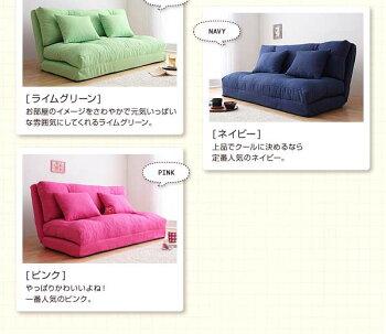 コンパクトフロアソファーリクライニングソファベッド【Luxer】リュクサー幅90cmソファーベッド(き)