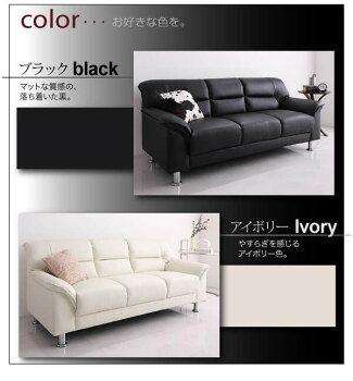 ソファーシンプルモダン【BLACK】ブラックソファ2人掛け二人掛け(代引き不可)