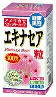 エキナセア粒100% 280粒 山本漢方 【正規品】 ※軽減税率対応品