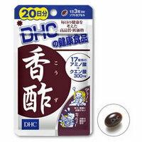 ○【メール便・送料150円】 DHC 香酢 60粒 【正規品】