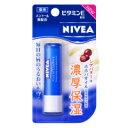ニベア リップケア ビタミンE配合(3.9g) 【正規品】