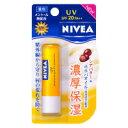 ニベア リップケア UV(3.9g) 【正規品】
