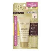 ○ 濕實驗室 BB 精華霜 01 自然米色 33 g