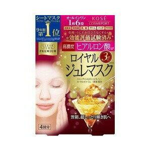クリアターン プレミアムロイヤルジュレマスク ヒアルロン酸 4回分 【正規品】