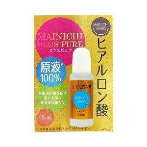 MAINICHI プラスピュア ヒアルロン酸 HY 15mL 【正規品】