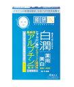 肌研(ハダラボ) 白潤 薬用美白マスク 20mL×4枚入 【正規品】