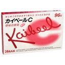 【第(2)類医薬品】 カイベールC 96錠 【正規品】