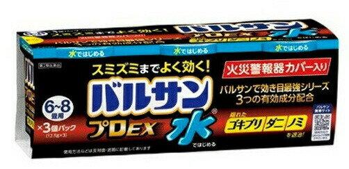 虫除け・虫さされ薬・殺虫剤, 第二類医薬品 2 EX 12.5g(6-8) 3