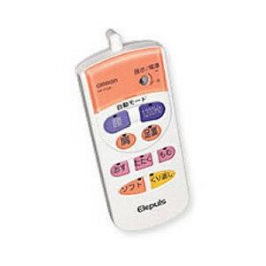 オムロン エレパルス HVF125 1台 【正規品】 【k】【ご注文後発送までに1週間前後頂戴する場合がございます】