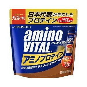 アミノバイタル アミノプロテイン チョコレート味 4.3g*30本入 【正規品】 ※軽減税率対応品