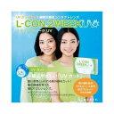 CTL/エルコン2ウィーク UV 度数-8.00 6枚入 【正規品】