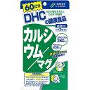 【5個セット】 DHC カルシウム/マグ 60日分 180粒×5個セット 【正規品】 ※軽減税率対応品