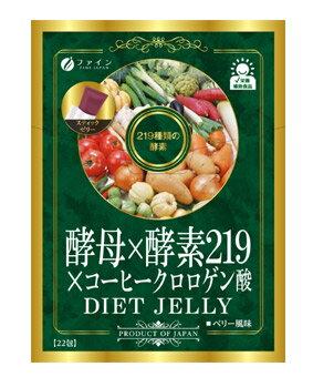 ファイン 酵母×酵素219×コーヒークロロゲン酸 ダイエットゼリー 22包 【正規品】