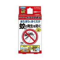 【第2類医薬品】フマキラーボウフラ退治50g【正規品】