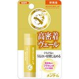メンターム モイスキューブリップ プラセンタ 無香料 4g【正規品】