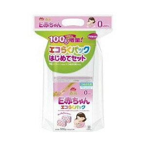 森永 E赤ちゃん エコらくパック はじめてセット 400g*2袋入 【正規品】 ※軽減税率対商品