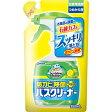 スクラビングバブル 防カビ・除菌プラスバスクリーナー シトラスライムの香り つめかえ用 350ml 【正規品】