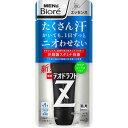 メンズビオレ 薬用デオドラントZ エッセンス アクアシトラスの香り 40g 【正規品】