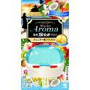 【5個セット】 液体ブルーレットアロマ 南国リゾートハワイアンアロマの香り 無色の水 本体×5個セット 【正規品】