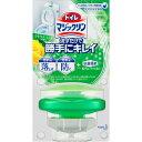 【3個セット】 トイレマジックリン 流すだけで勝手にキレイ シトラスミントの香り 本体 80g×3個セット 【正規品】