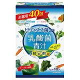 ユーワ ビフィズス菌入り乳酸菌青汁 3g×40包 【正規品】