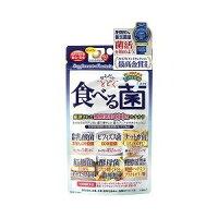 ジャパンギャルズからだにとどく食べる菌60粒(約1ヶ月分)【正規品】