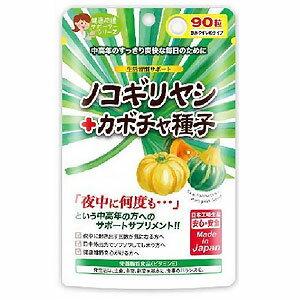 ジャパンギャルズ ノコギリヤシ+カボチャ種子 90粒【正規品】 ※軽減税率対応品