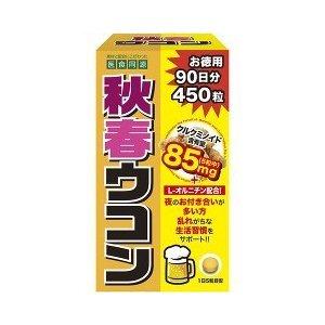 栄養調整食品, グルコサミン 5 (450)5