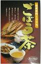 【3個セット】 大阪ぎょくろえん 国産ごぼう茶 30g(20袋入)×3個セット【正規品】 ※軽減税率対応品