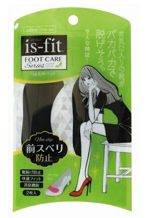 靴ケア用品・アクセサリー, 靴ずれ防止 is-fit mor1