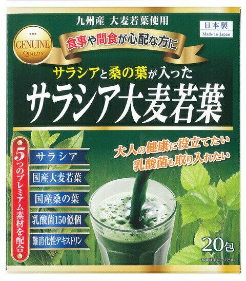 栄養・健康ドリンク, 青汁 3 203