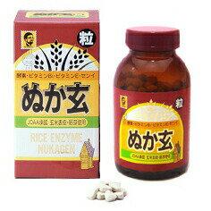 米・雑穀, 玄米  560