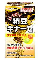 【3個セット】ユーワ ゴールデン納豆キナーゼ 150カプセル×3個セット 【正規品】 ※軽減税率対応品