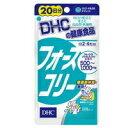 【3個セット】 DHC 20日分フォースコリー 80粒×3個セット 【正規品】 ※軽減税率対応品