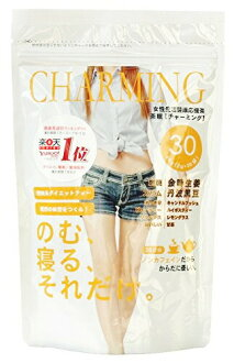 ★ 茶睡眠(迷人)30包CHARMING