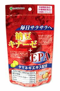 ○【メール便・送料150円】 AL/納豆キナーゼ&EPA 56カプセル 【正規品】