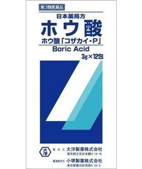 【第3類医薬品】【20個セット】 日本薬局方 ホウ酸 分包 3g×12包  粉末×20個セット 【正規品】