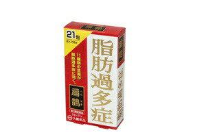 第2類医薬品 ○ 定形外・350円 扁鵲(へんせき)21包 正規品